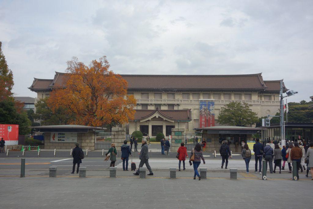 ueno-park-tohaku