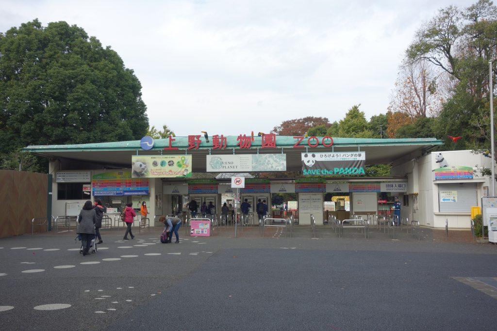 ueno-park-zoo